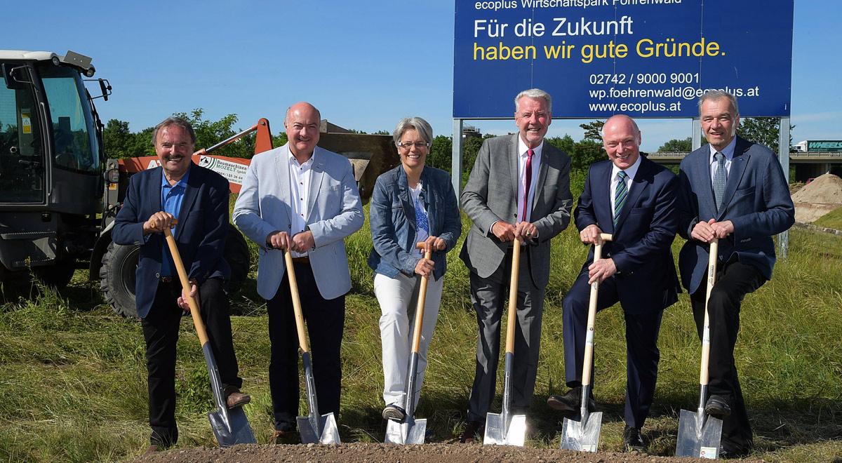 Spatenstich ecoplus Wirtschaftspark Föhrenwald / Foto: © Gerald Tschank
