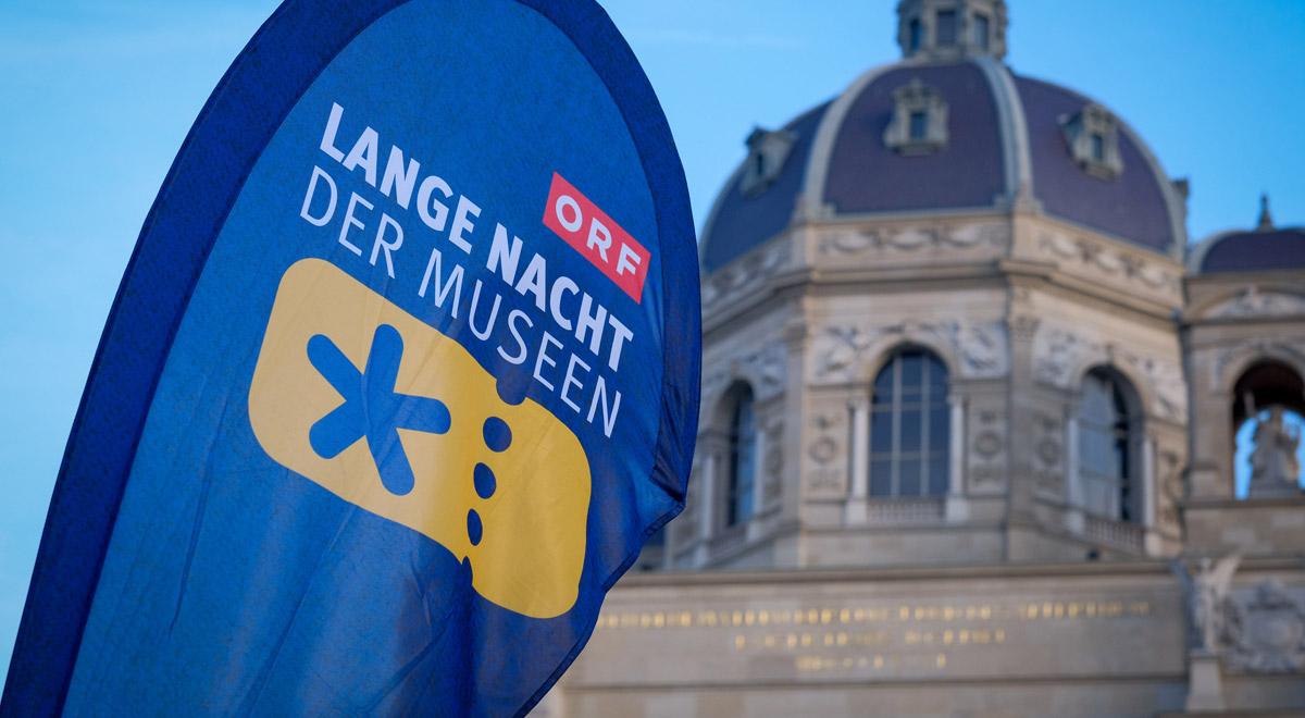 Lange Nacht der Museen 2017 / Foto: ORF / Hans Leitner