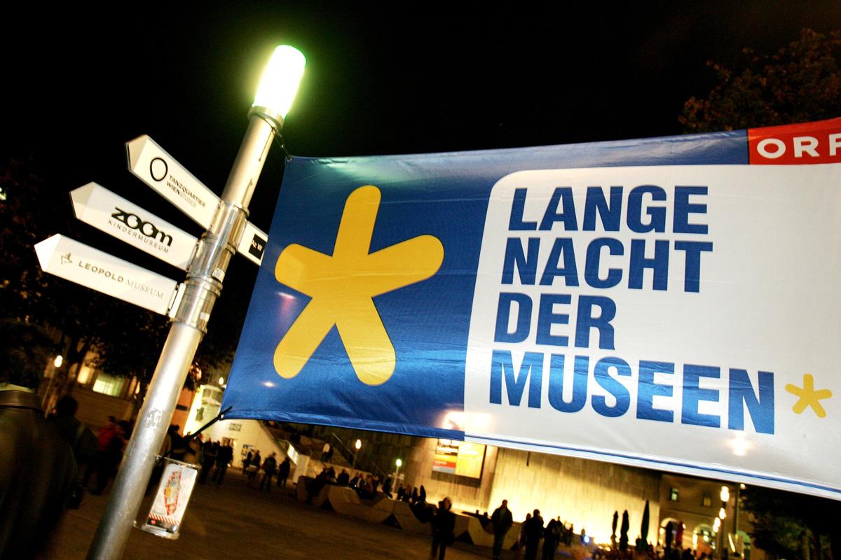 Lange Nacht der Museen / Foto: ORF/Hans Leitner