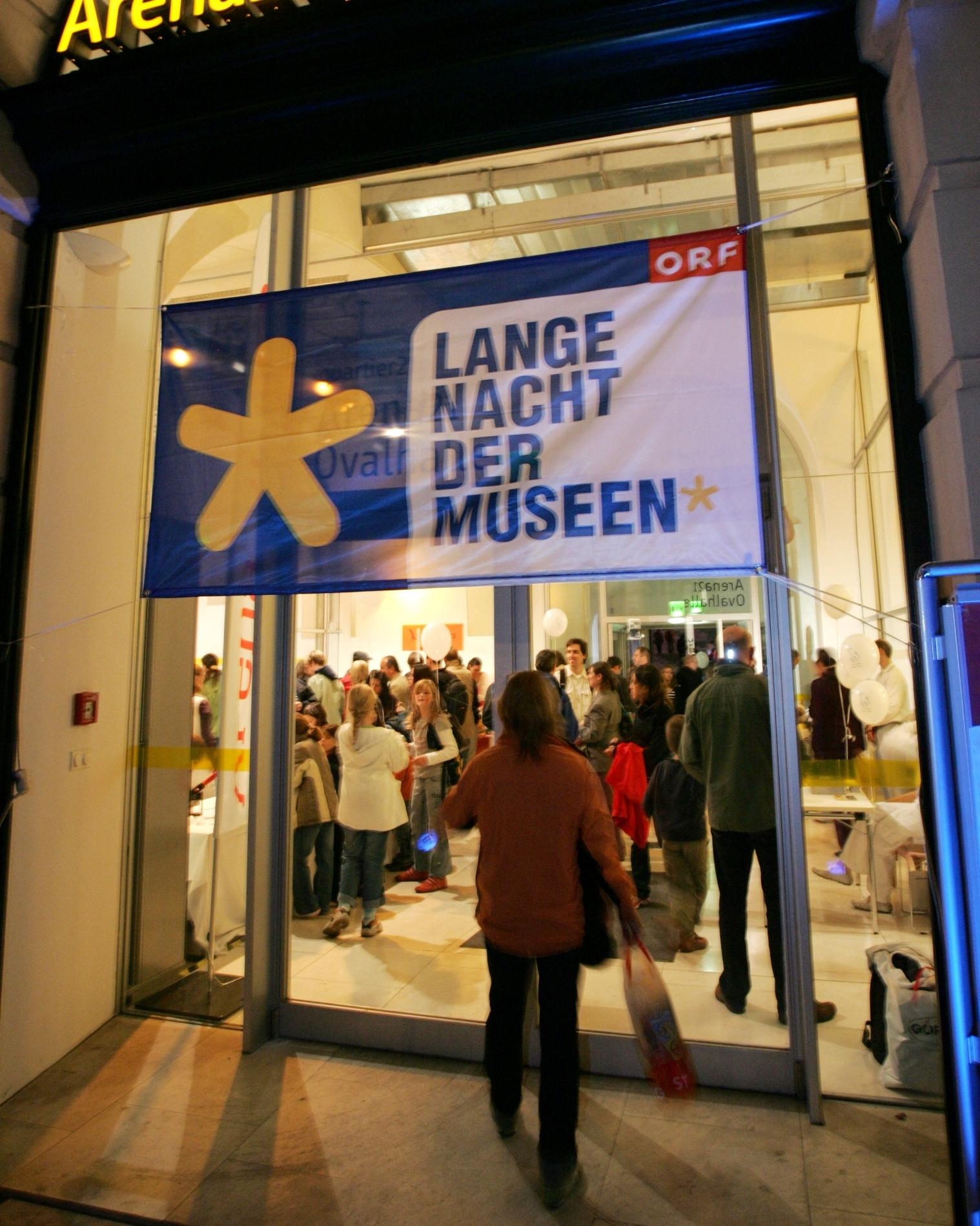 Lange Nacht der Museen (ORF/Hans Leitner) / Foto: ORF/Hans Leitner